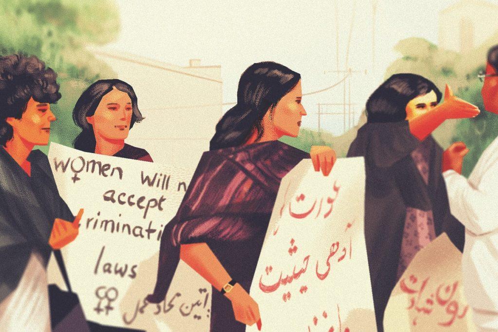 Islam, Feminism & Identity Politics